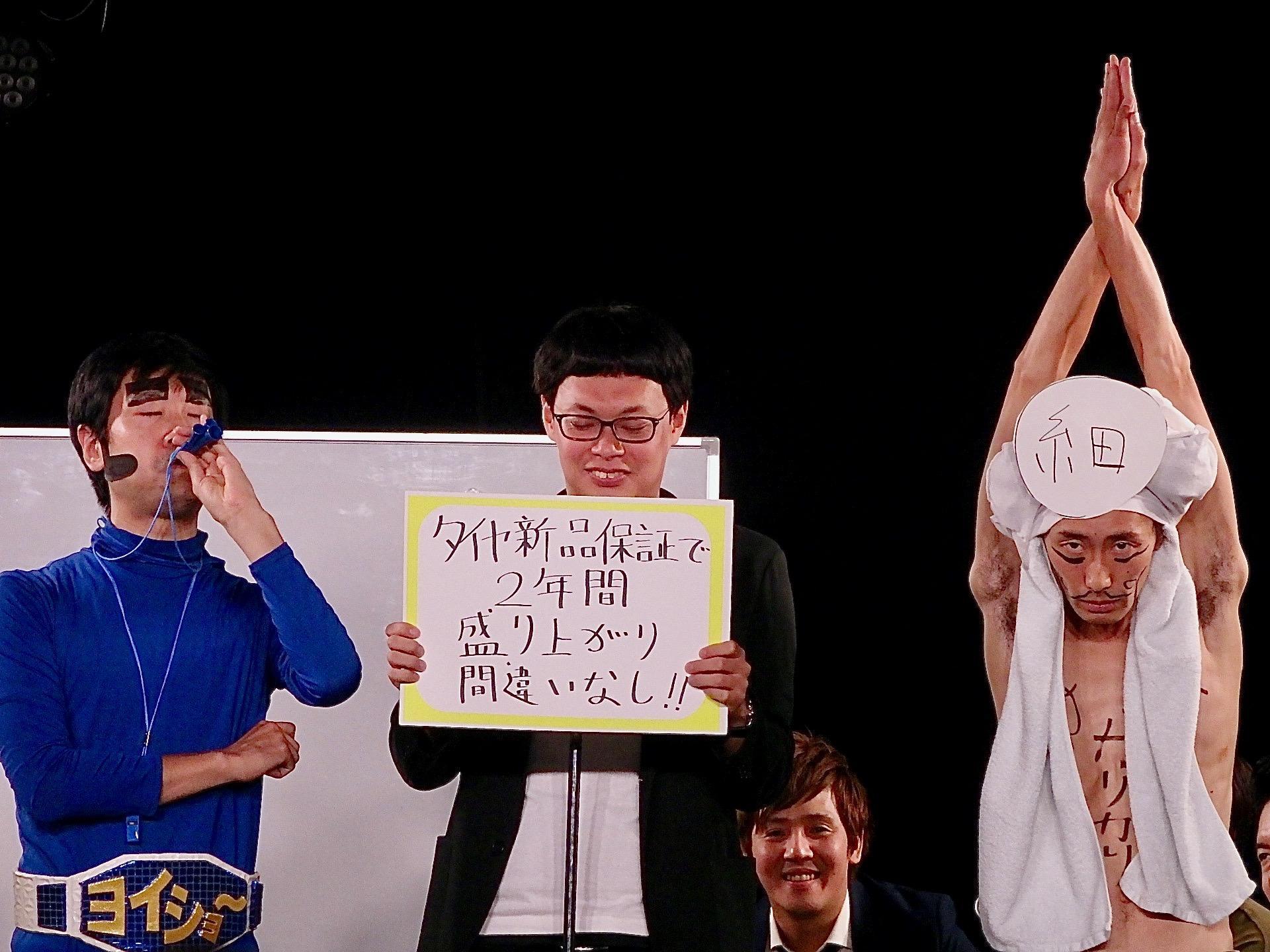 http://news.yoshimoto.co.jp/20171016143328-6efce5837827de604f3994d05c6897a45d2f7dc5.jpg