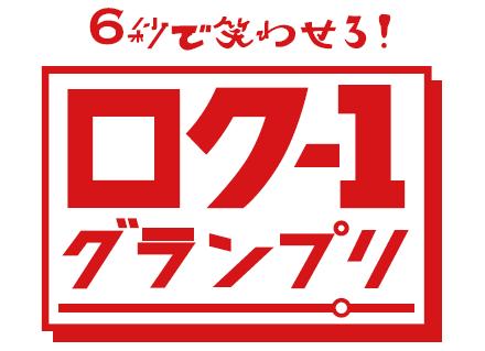 http://news.yoshimoto.co.jp/20171020144242-278e3f273eebadb6104524872462a639816ccffa.png