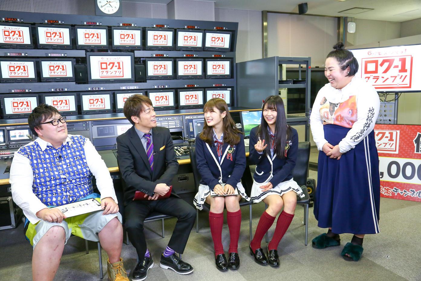 http://news.yoshimoto.co.jp/20171029200904-d95a2f4306d975dcd0b5c3f84ead6bb6ce854b48.jpg