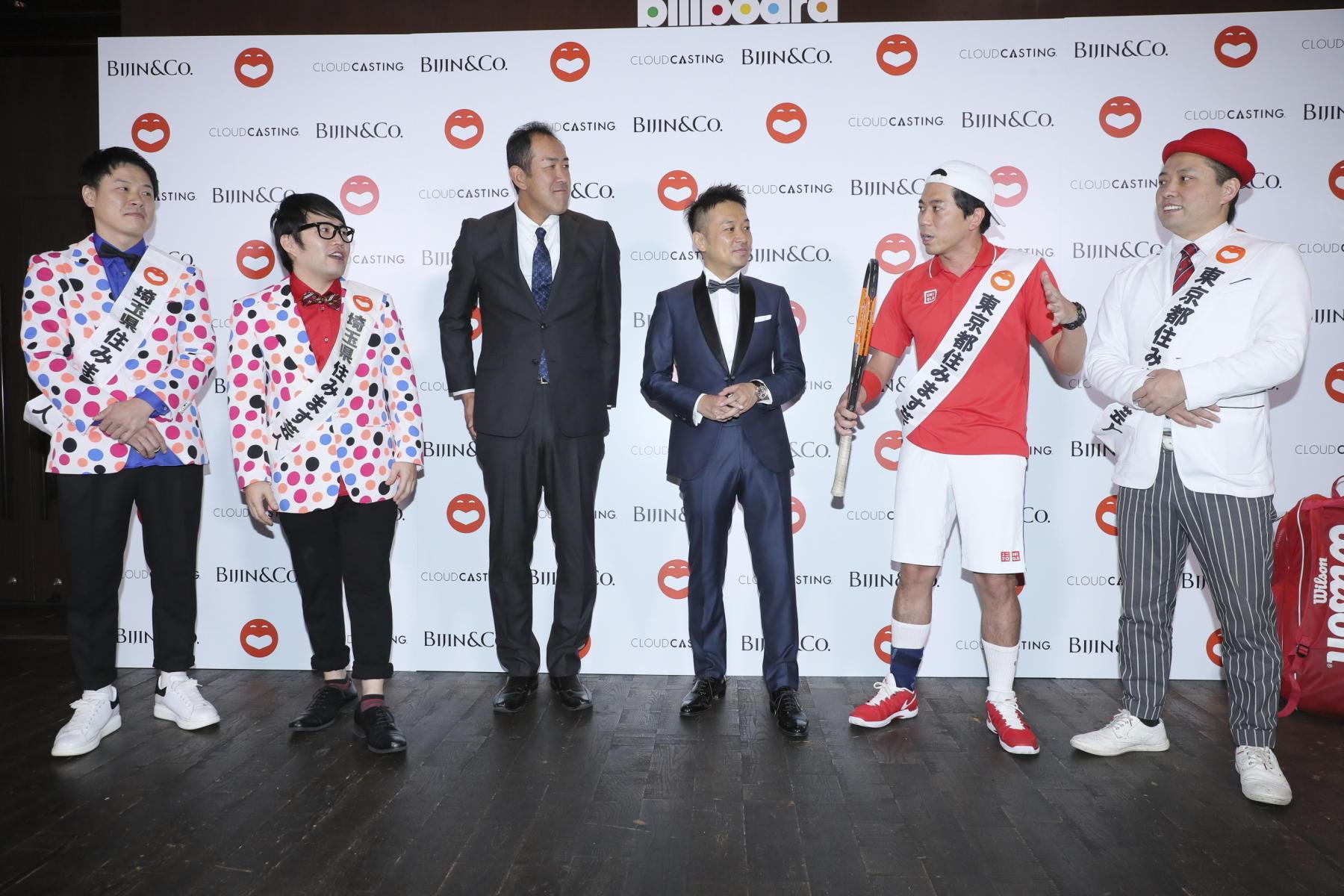 http://news.yoshimoto.co.jp/20171030230414-e911af91499d76756f4dd63f8e447f98065fd934.jpg