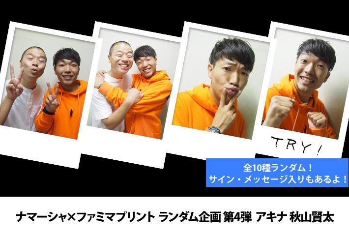 http://news.yoshimoto.co.jp/20171031161646-11234a425d4cbfe3feeab26cfdec4c3ac018ae38.jpg
