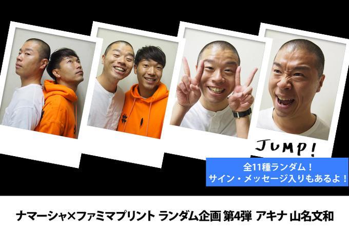 http://news.yoshimoto.co.jp/20171031162107-36ef0b20b76ce47166c1daff2bcd54673d9791e0.jpg