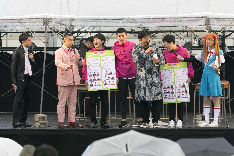 http://news.yoshimoto.co.jp/20171031220437-35294fe23110eeb0d6f998eef1bbf1122316e679.jpeg