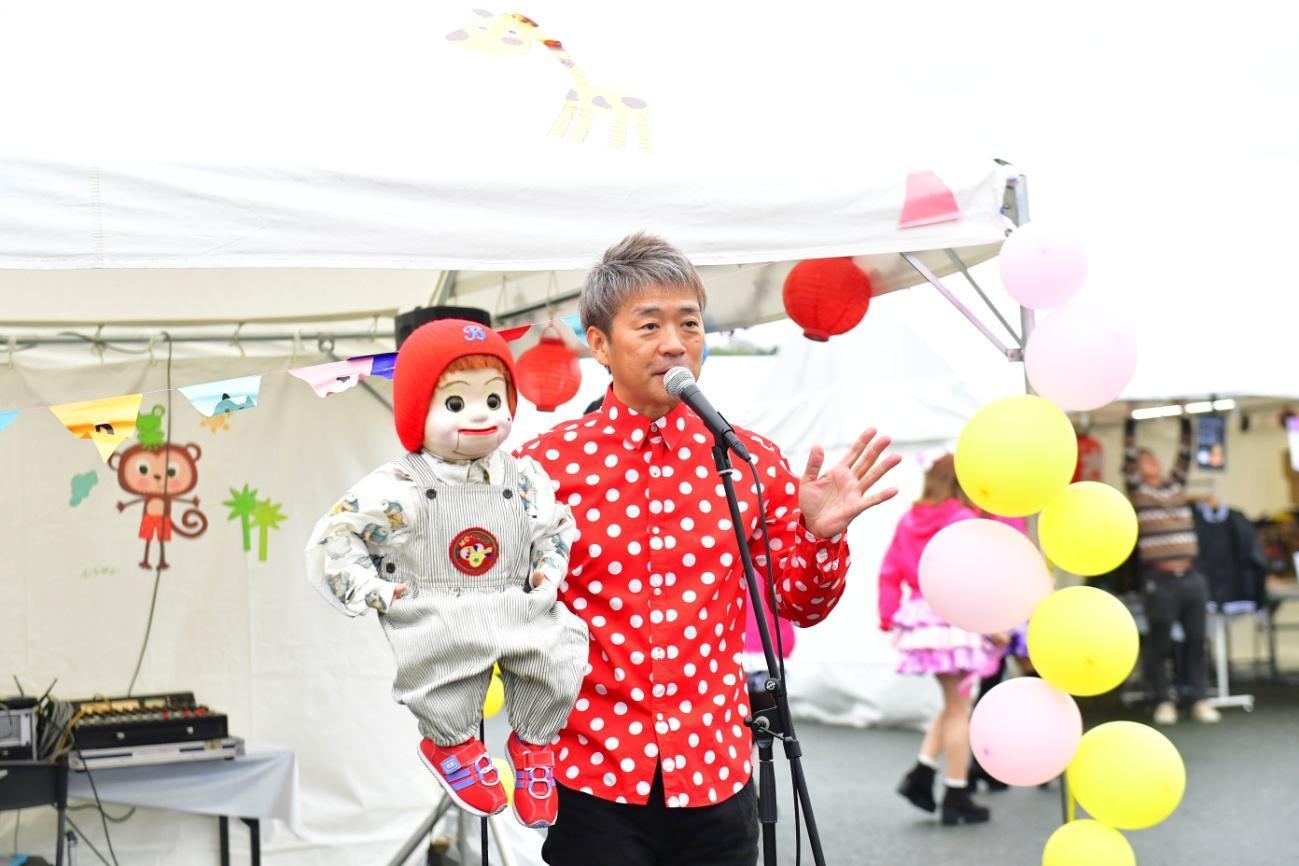 http://news.yoshimoto.co.jp/20171031223502-57b92bc592b893c5a2bb5107f2c6410219e158dd.jpeg