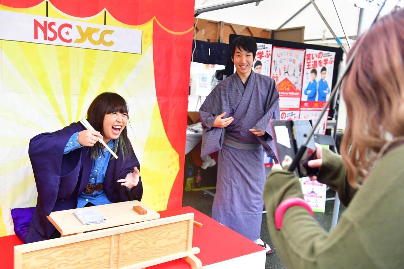 http://news.yoshimoto.co.jp/20171031223559-e845e0324267670fa6229960d685f0ee60fff2d2.jpeg