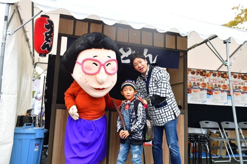 http://news.yoshimoto.co.jp/20171031223632-2c8f186ee6a82e1909aa09e89d744cc1e13d3fbc.jpeg