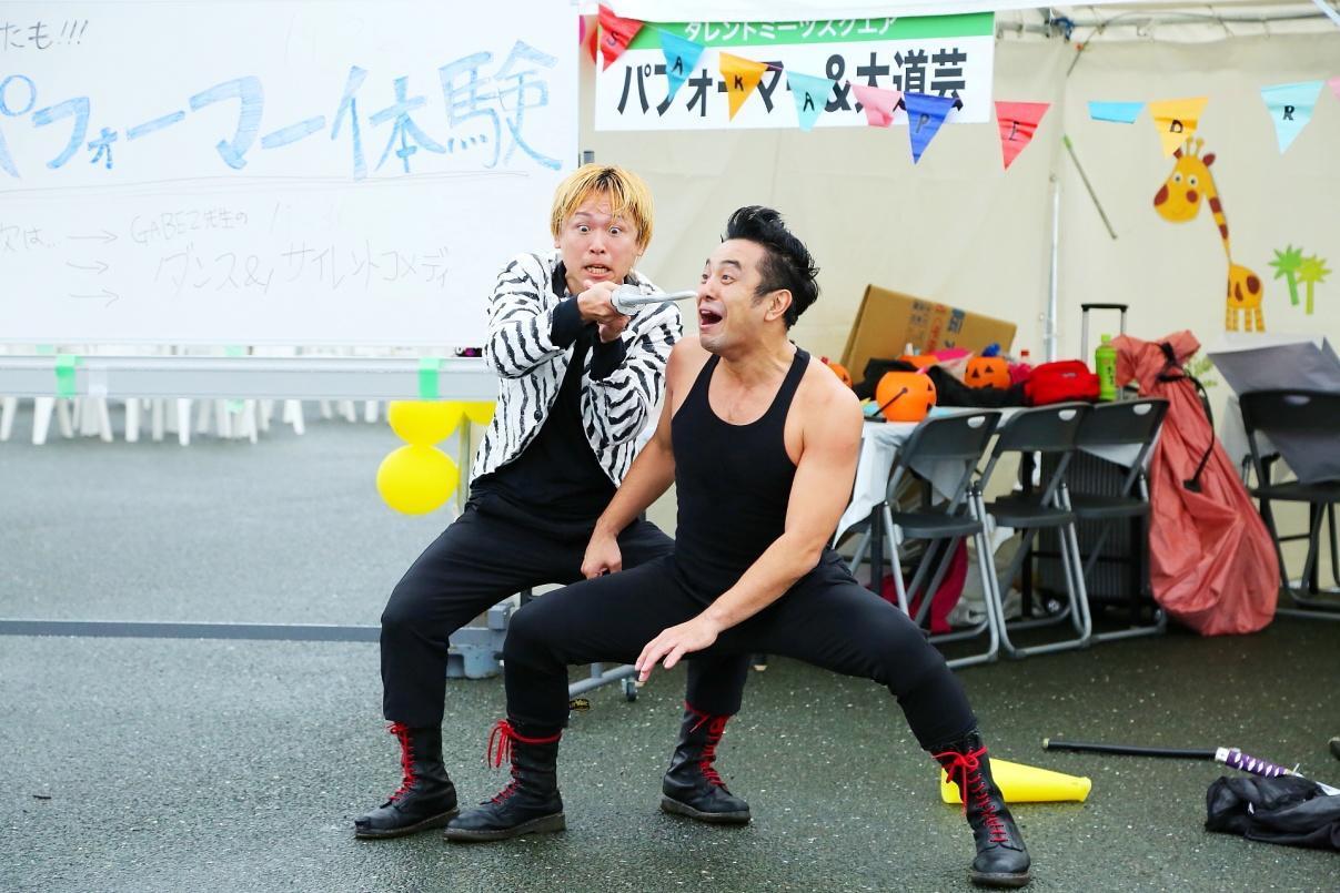 http://news.yoshimoto.co.jp/20171031224036-30b078ec47f4142e29e0be3ef9f7f68afec3f58b.jpeg