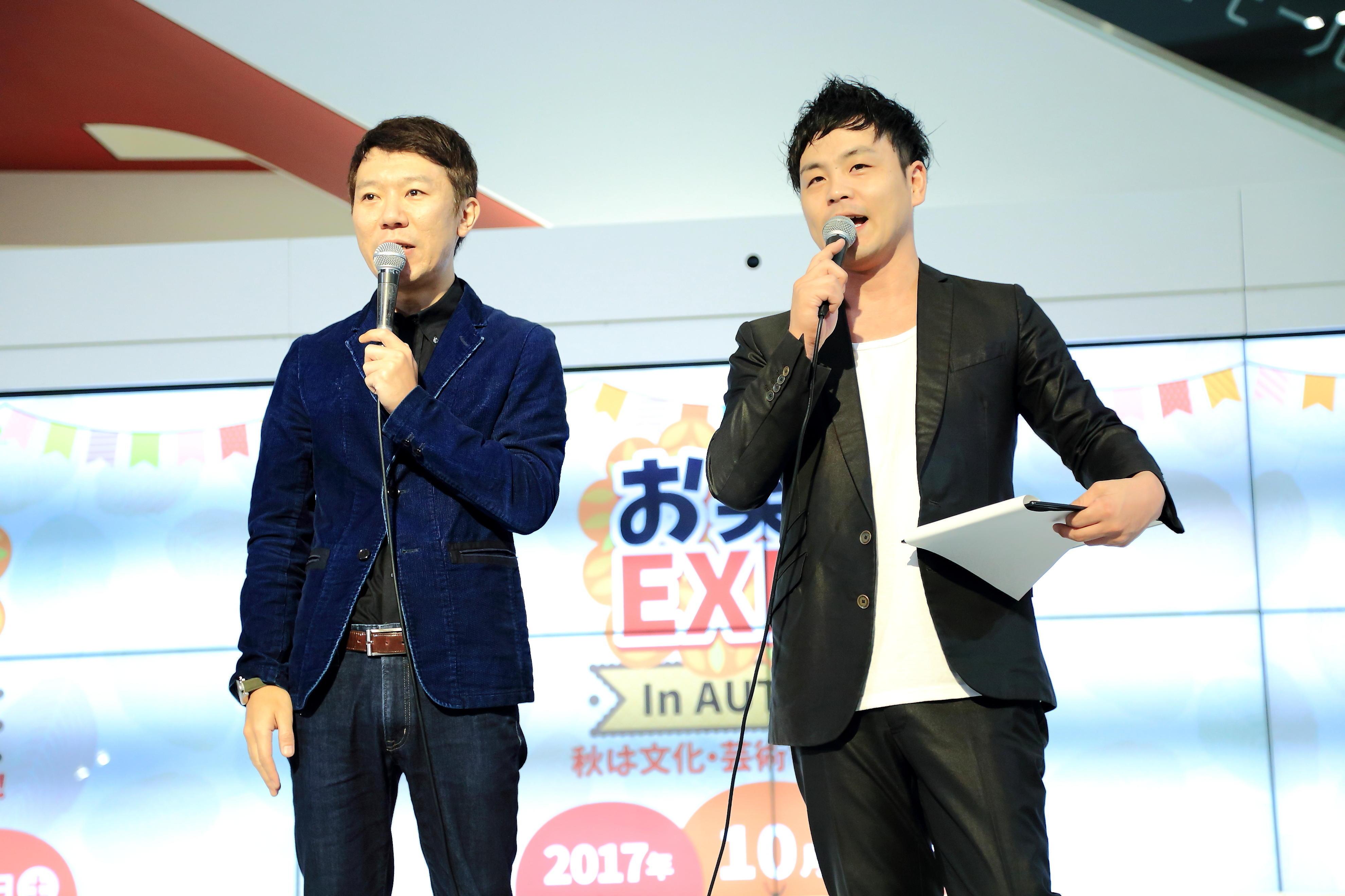 http://news.yoshimoto.co.jp/20171031230312-1db3ff6fb7bb8ba4d873690d3e3def15fbfb38ce.jpg