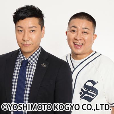 http://news.yoshimoto.co.jp/20171106112403-6bc2d8f7f97bf12745337c79c5c97d791640f837.jpg