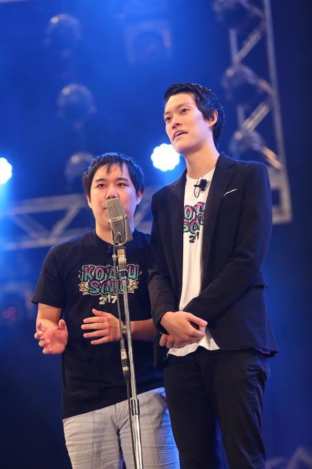 http://news.yoshimoto.co.jp/20171106132402-b8c85589793bd8da6802f2f4a70a8b092a528827.jpg