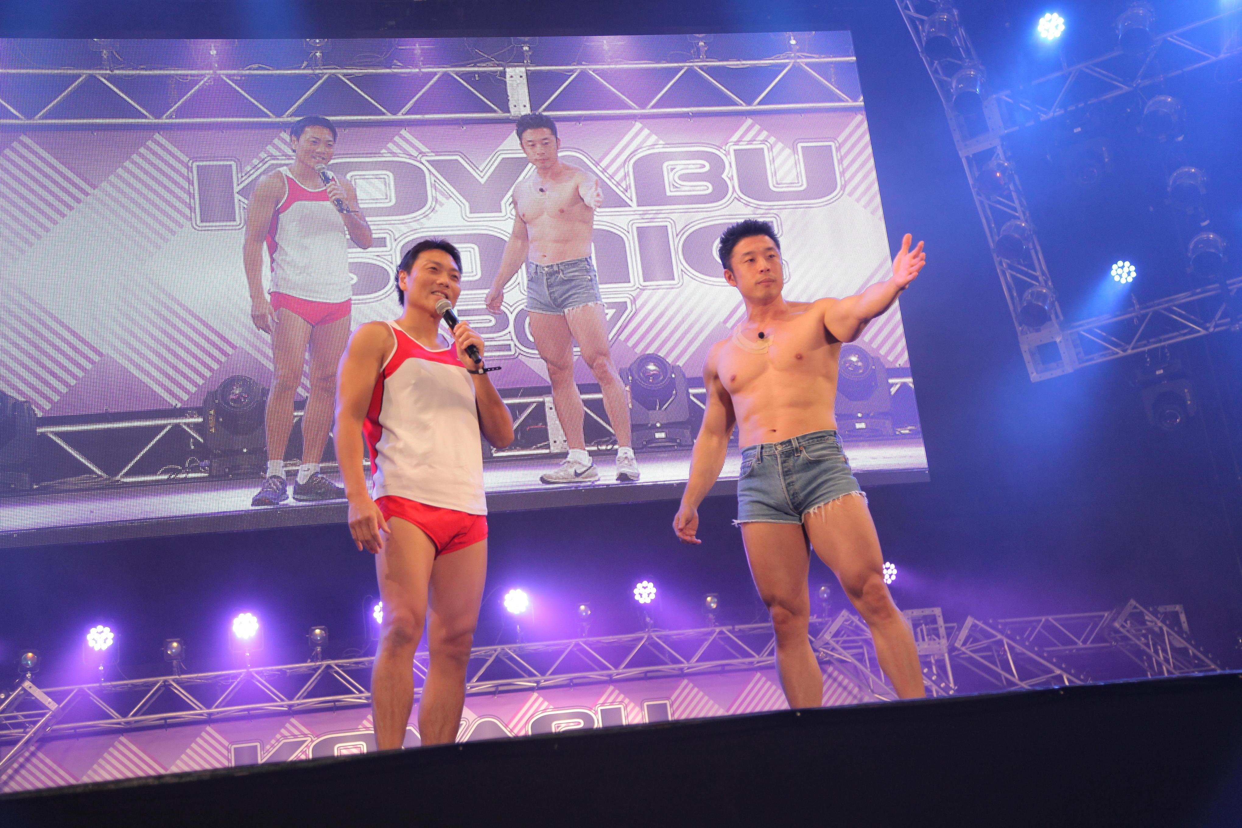 http://news.yoshimoto.co.jp/20171106132635-36cd5c96beea0023c7a2379a916ff86c6fe6f07d.jpg