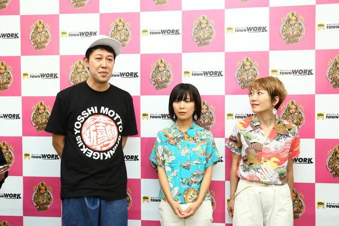 http://news.yoshimoto.co.jp/20171106133227-10cd3bcb9a436849bc7713603356bbd602086828.jpg