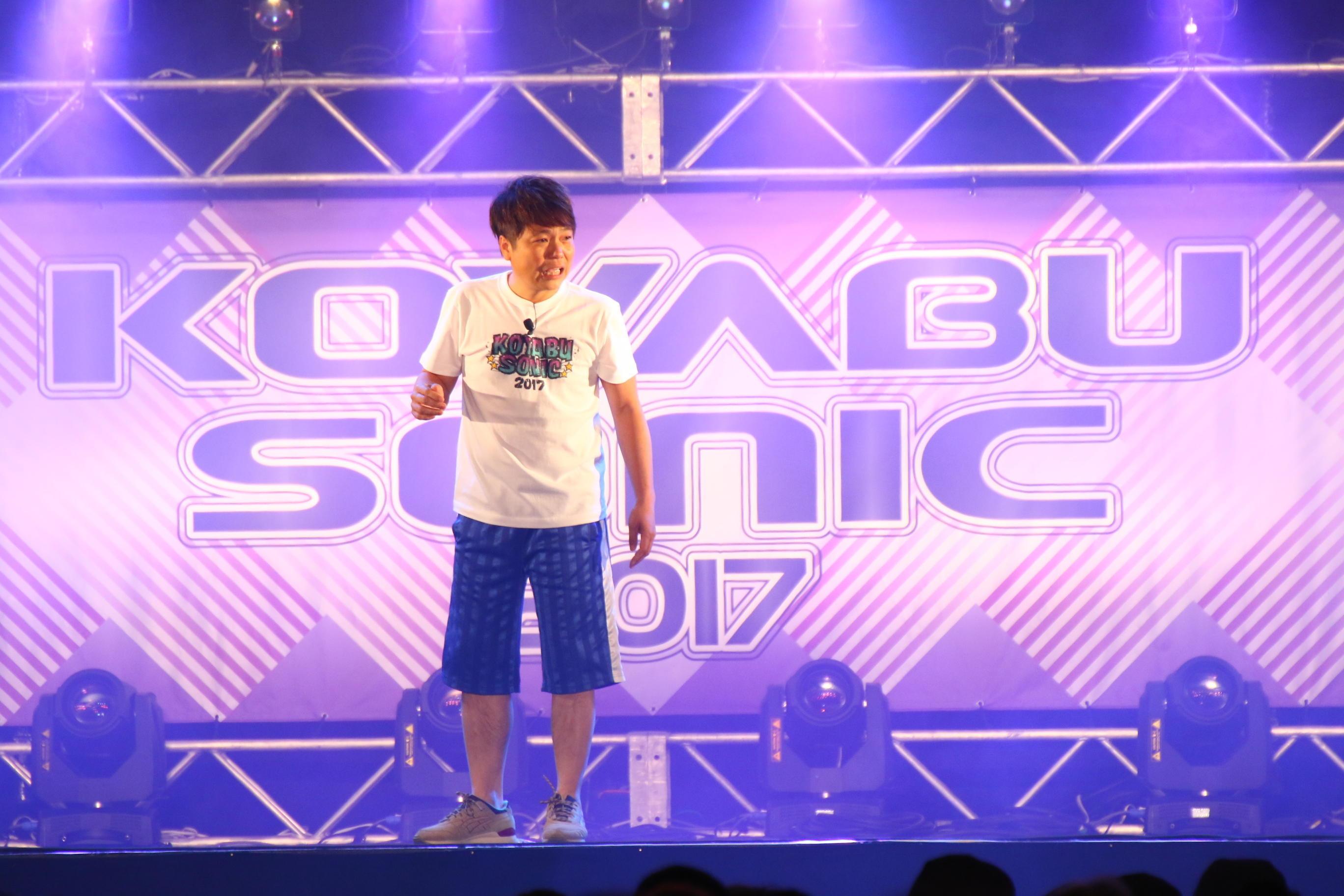 http://news.yoshimoto.co.jp/20171106133635-f7e05cb0188b47e85e29909410fe990a76ac2226.jpg