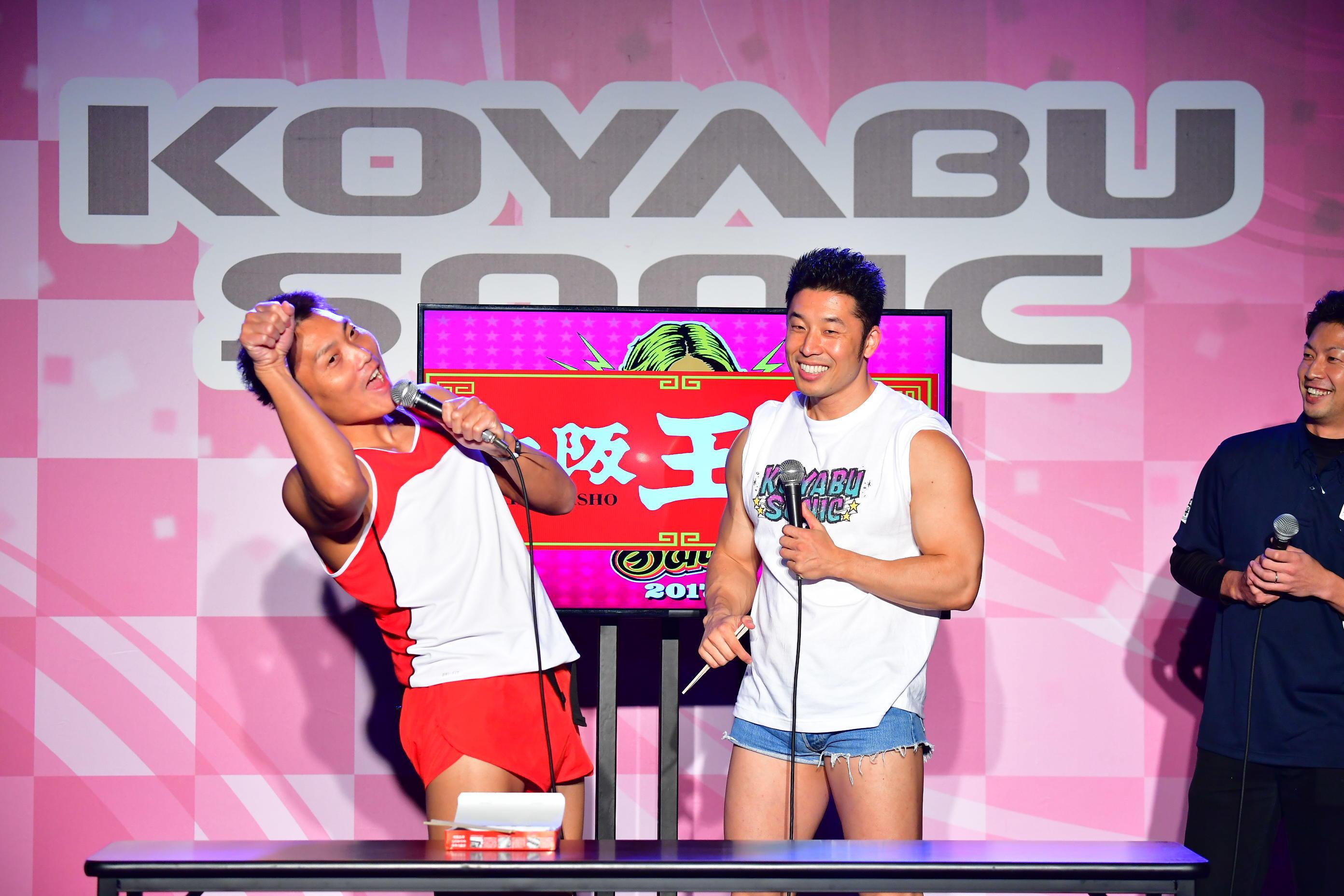 http://news.yoshimoto.co.jp/20171106134459-d9aad9b0d9876f94638b01d5a6bf3a9d30dad855.jpg