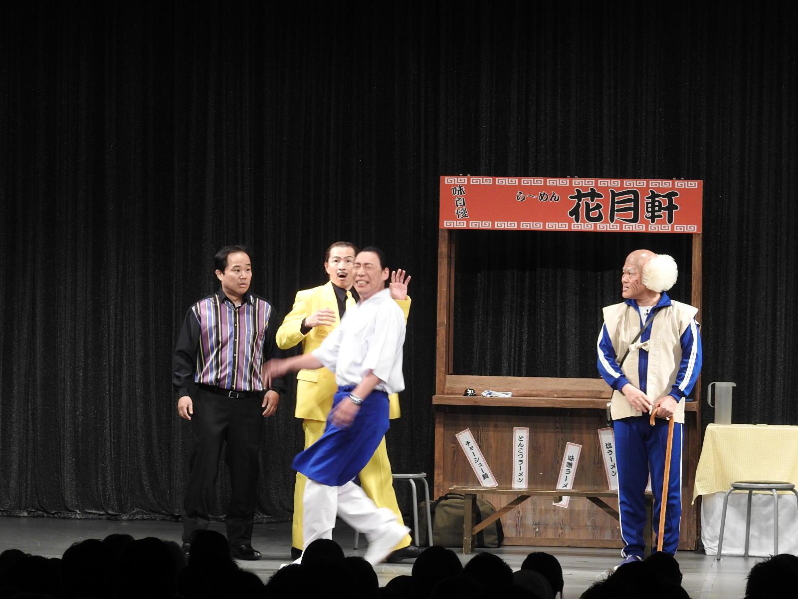 http://news.yoshimoto.co.jp/20171108143138-e3be538880ee11d9621117aaf3a3dff1d5c6e52f.jpg