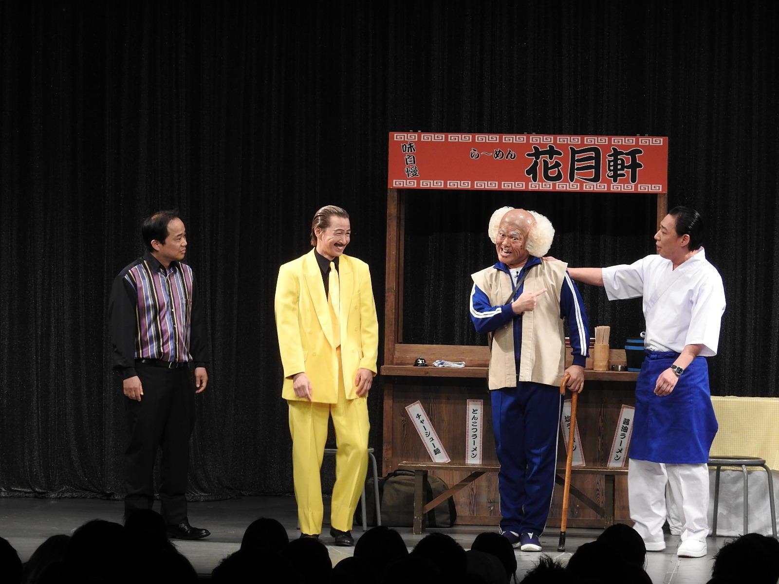 http://news.yoshimoto.co.jp/20171108143209-67ce78dd52f9f4d33c71c072acc0ab4b56c344a7.jpg