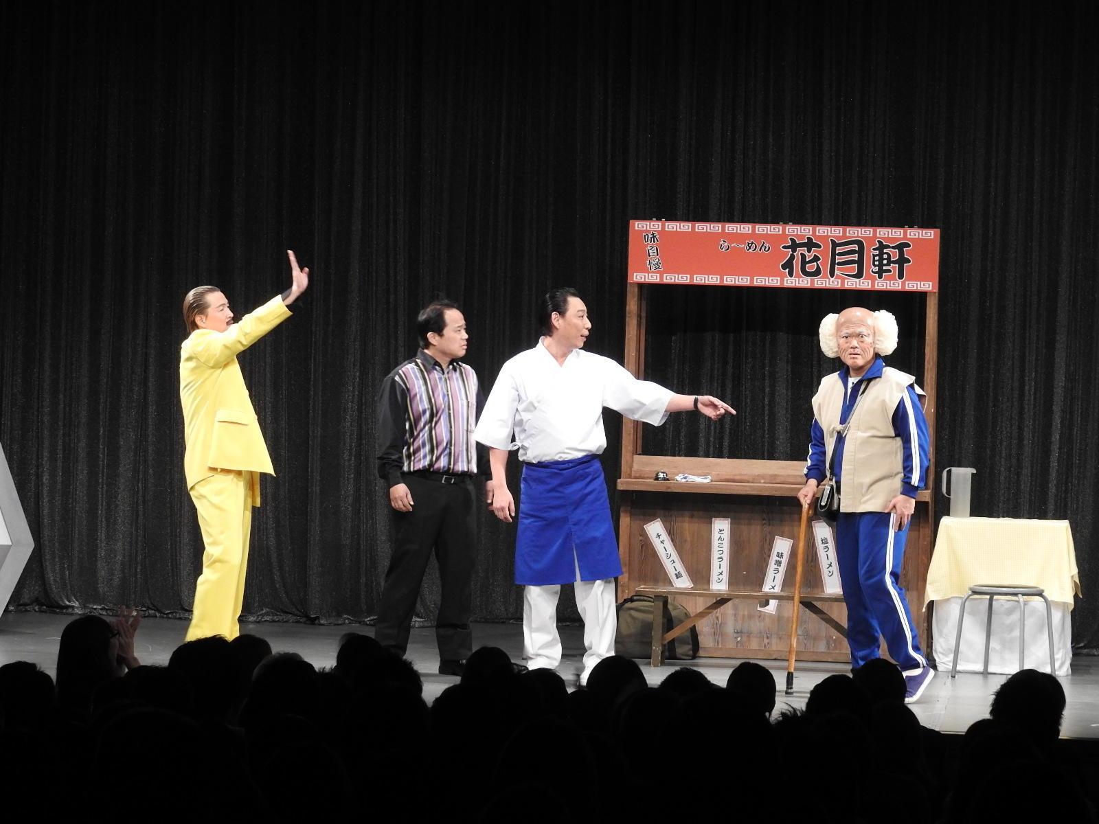 http://news.yoshimoto.co.jp/20171108143209-c6c991ed8493d1fe48c90dc2838dec4f0b9e5bcc.jpg