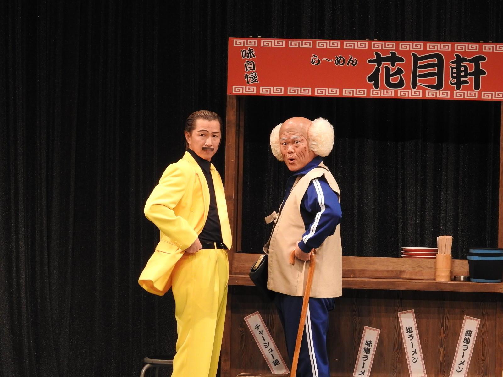 http://news.yoshimoto.co.jp/20171108143209-e448ec35987355c89e46b7f7fb027b4c75d11237.jpg