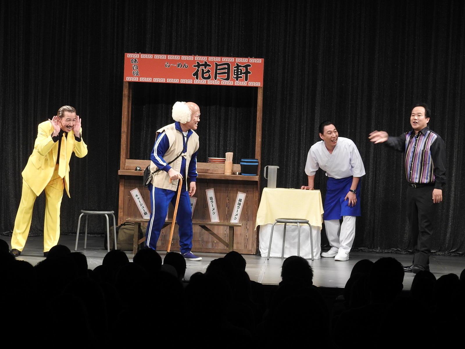 http://news.yoshimoto.co.jp/20171108143216-96a2a305012346ad20fea3dbc60dc81ff3b101d4.jpg