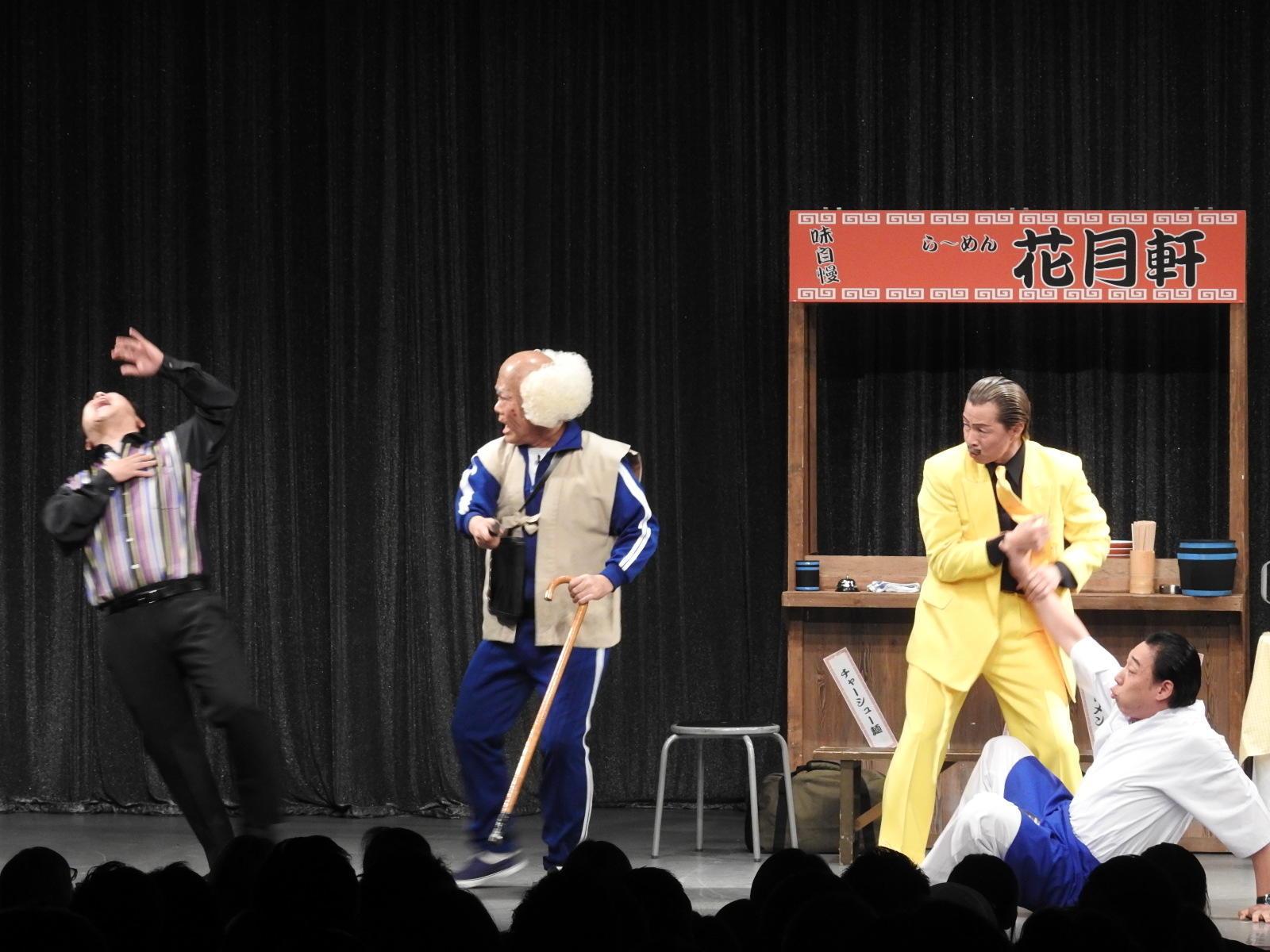 http://news.yoshimoto.co.jp/20171108143221-89c556168c70b982a94c736959a8f1244809993a.jpg