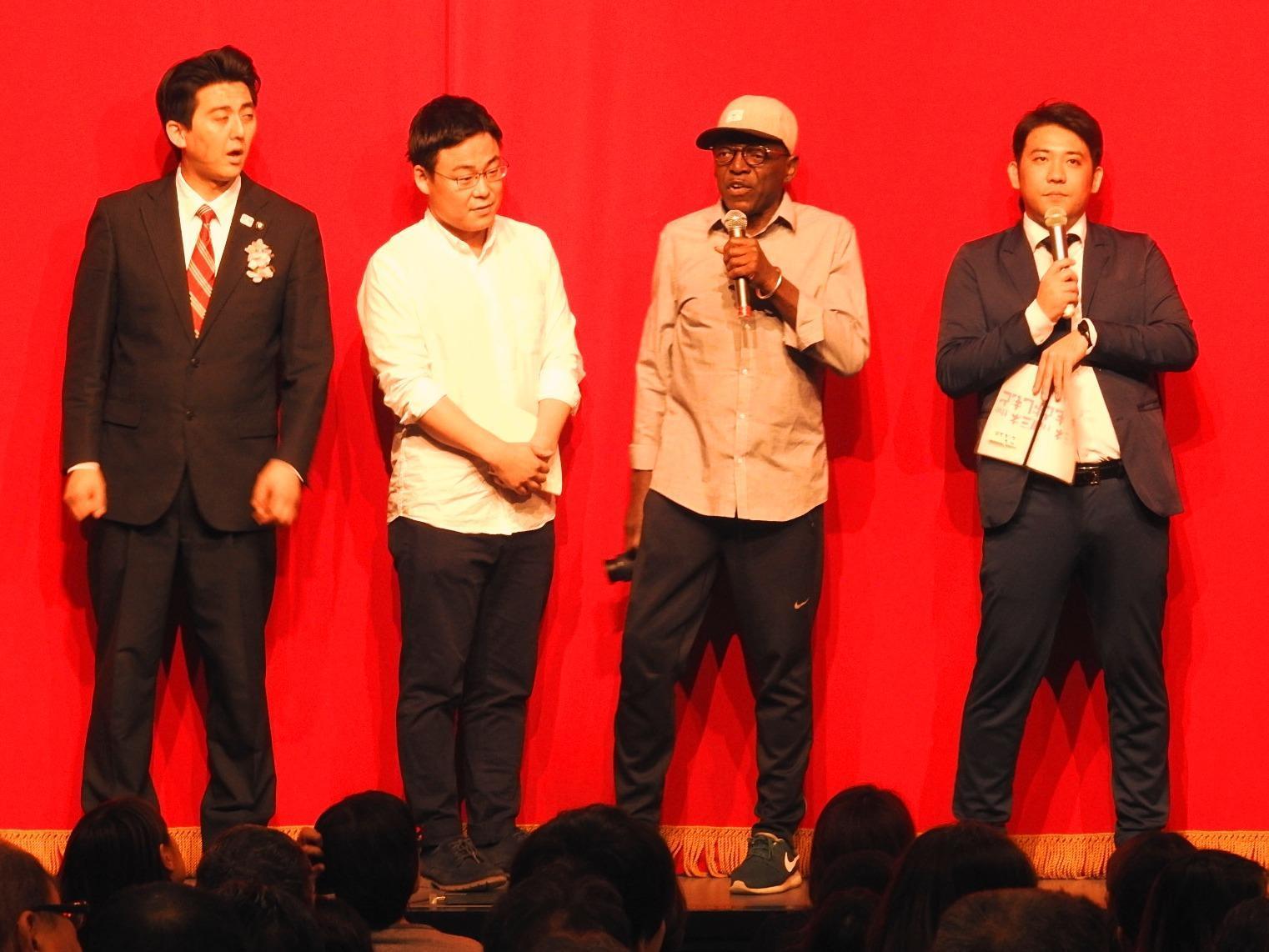 http://news.yoshimoto.co.jp/20171108143540-c6debeb3a1f6200431291a6b39e9905f8158c768.jpg