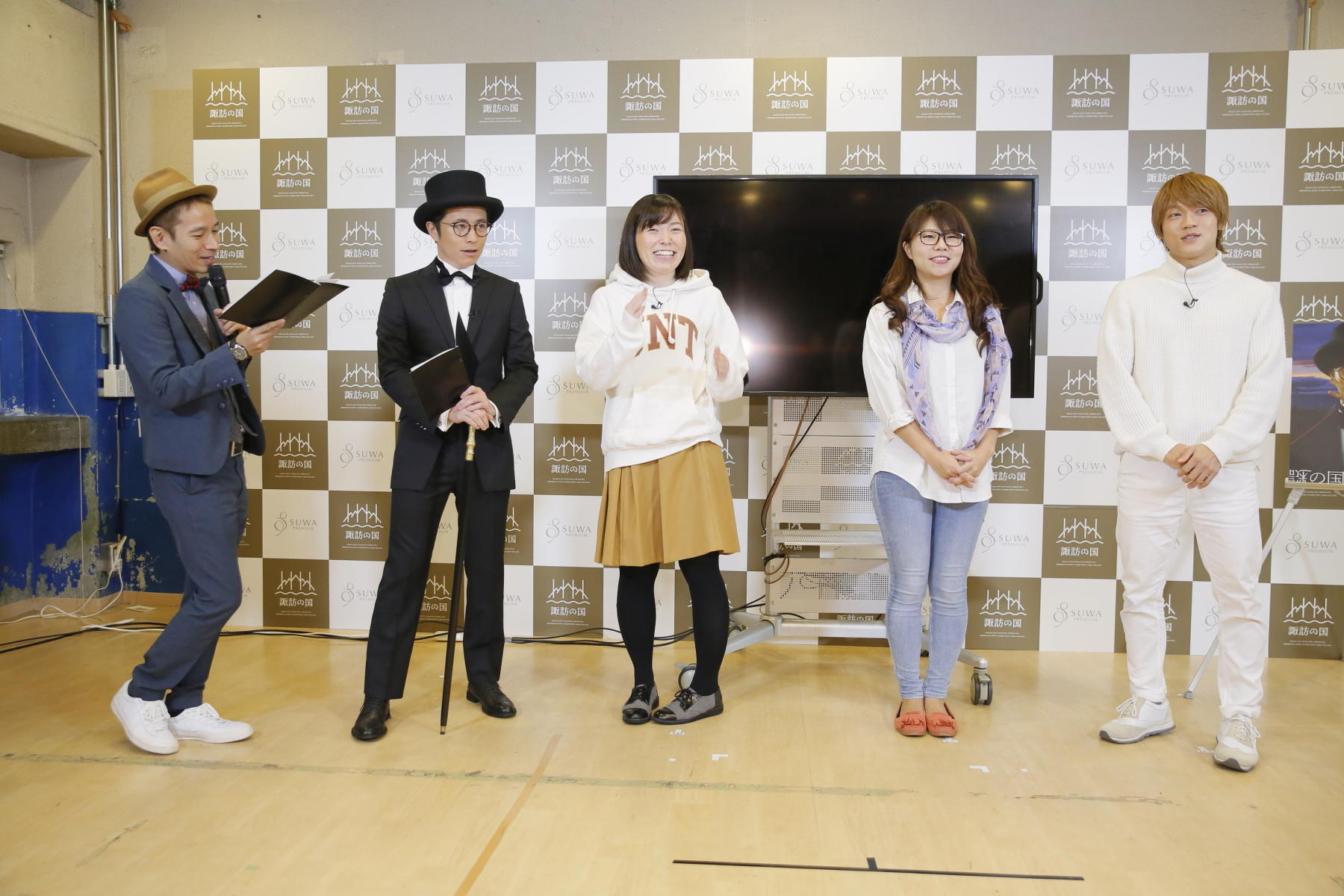 http://news.yoshimoto.co.jp/20171108161309-aa42219968b3959566d4ea5fe30d97b54980d312.jpg