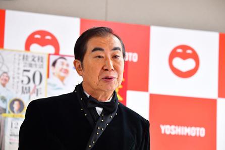 http://news.yoshimoto.co.jp/20171109172337-66cbdec39baea9520fc4f164957ce266e229e4eb.jpg