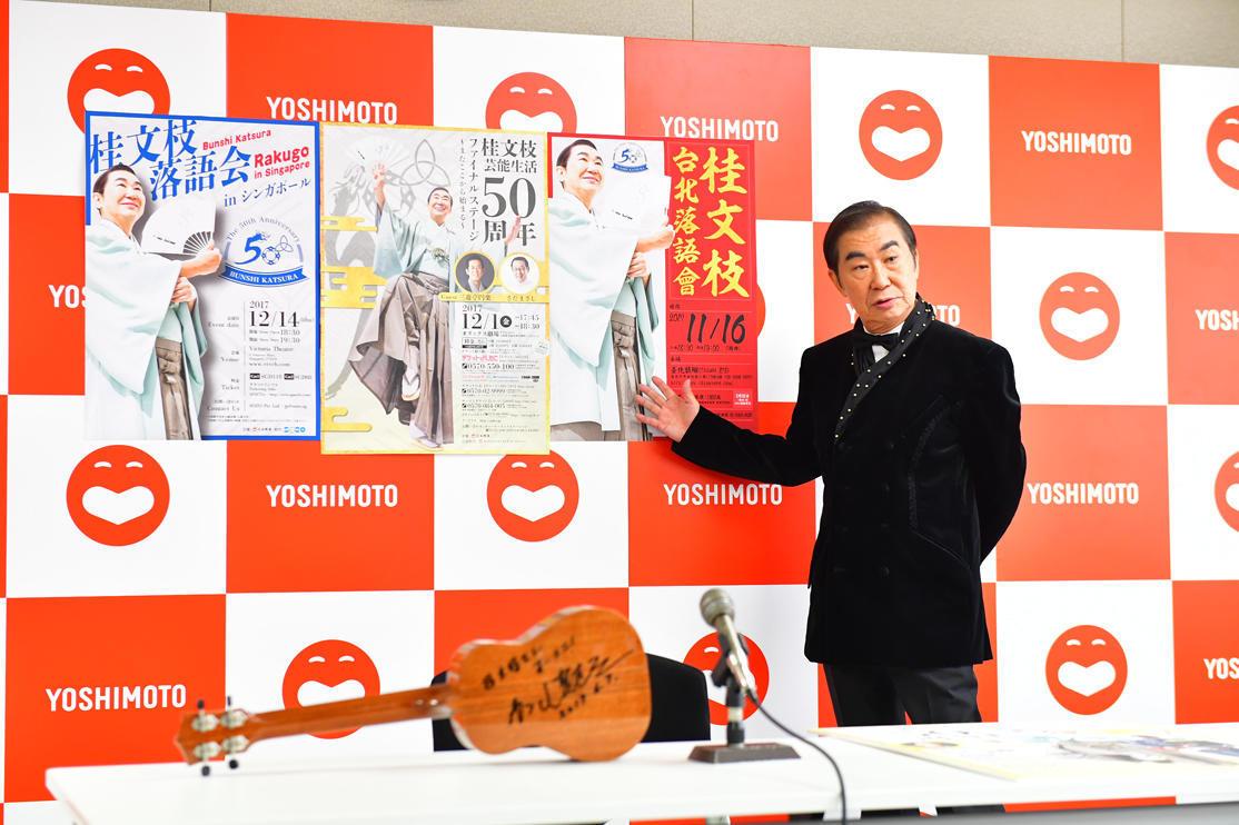 http://news.yoshimoto.co.jp/20171109172408-5c7ce4a77ea9076a97233224c516c84ce1e785e1.jpg