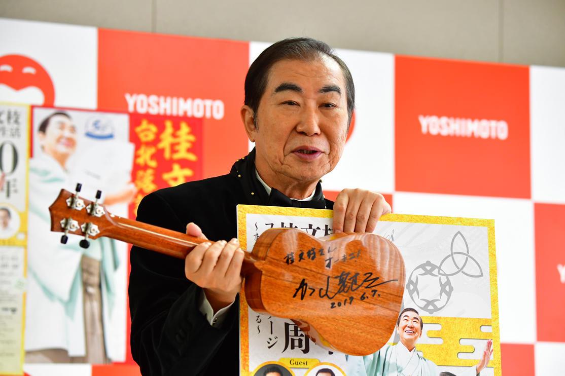 http://news.yoshimoto.co.jp/20171109172427-d29248d90e692ec724203ed944b2a0d987b19faa.jpg
