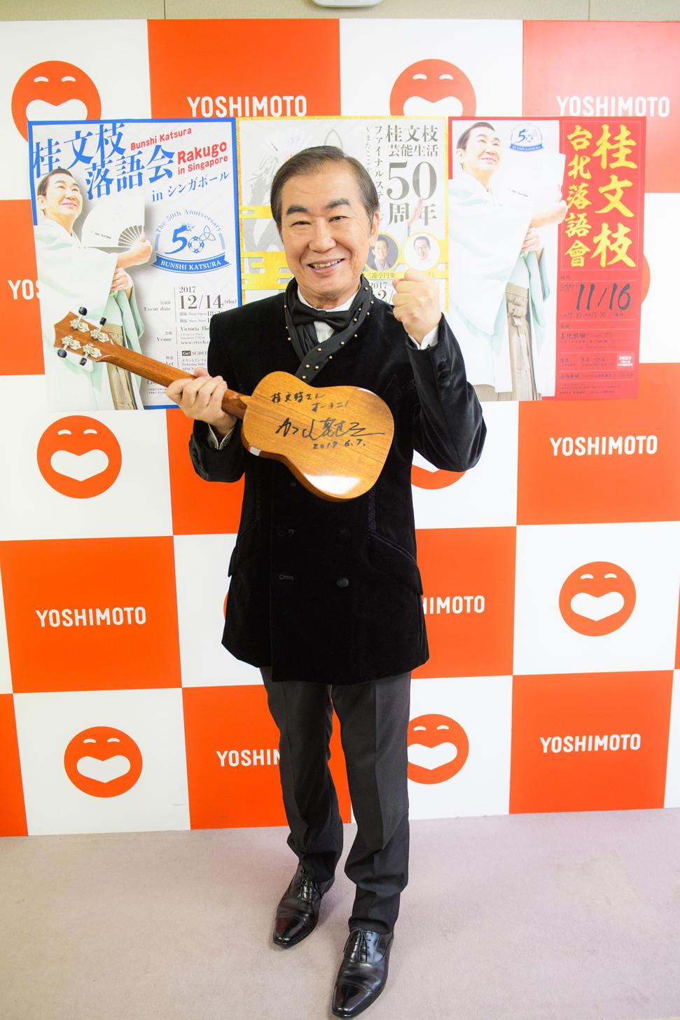 http://news.yoshimoto.co.jp/20171109172507-5fb27249bf049b9711071b8a06f0553cfeb5c0ce.jpg