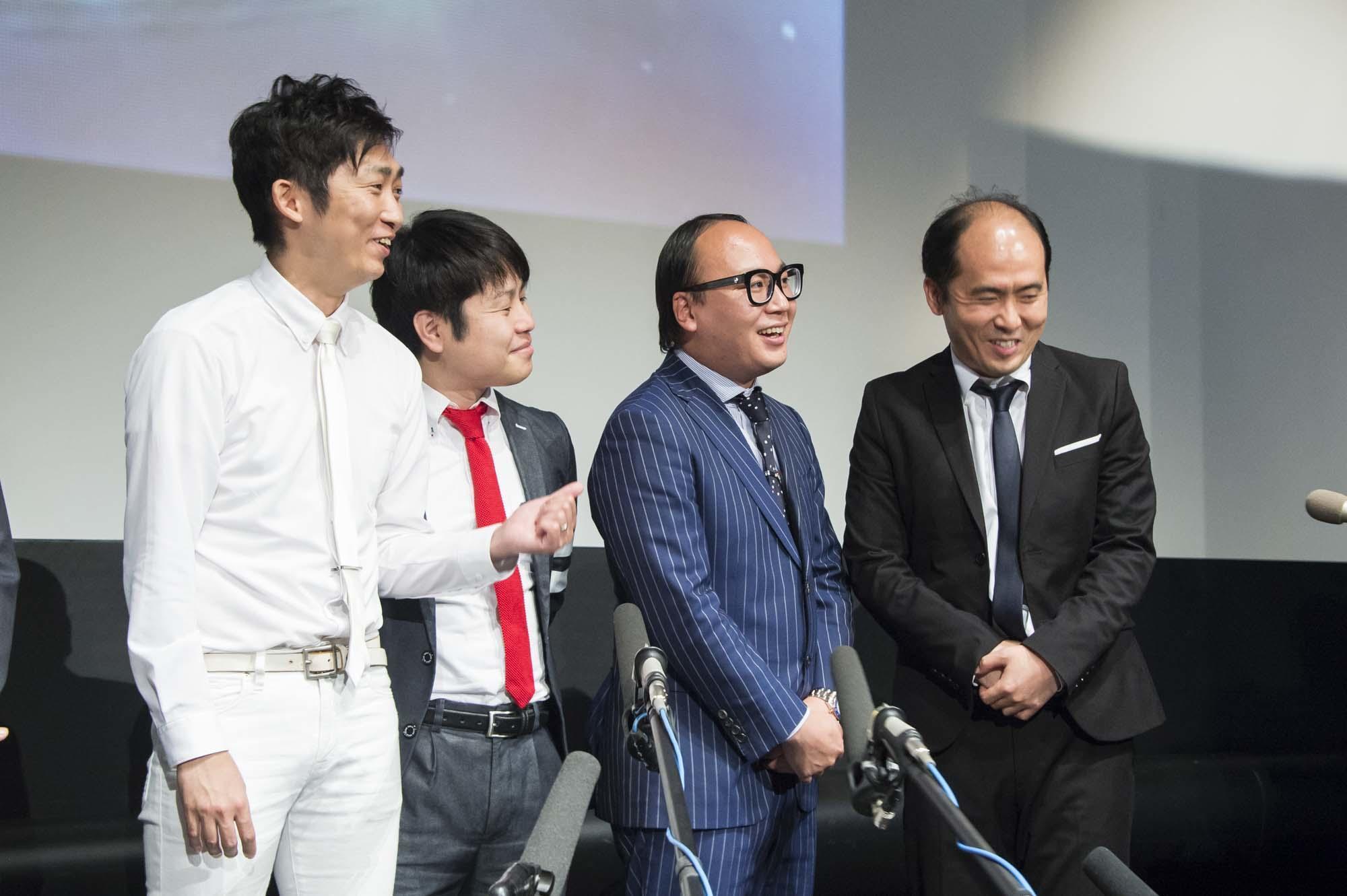 http://news.yoshimoto.co.jp/20171110142612-9d3c6cdcb7c277cded1965bc42ec4d8442695def.jpg