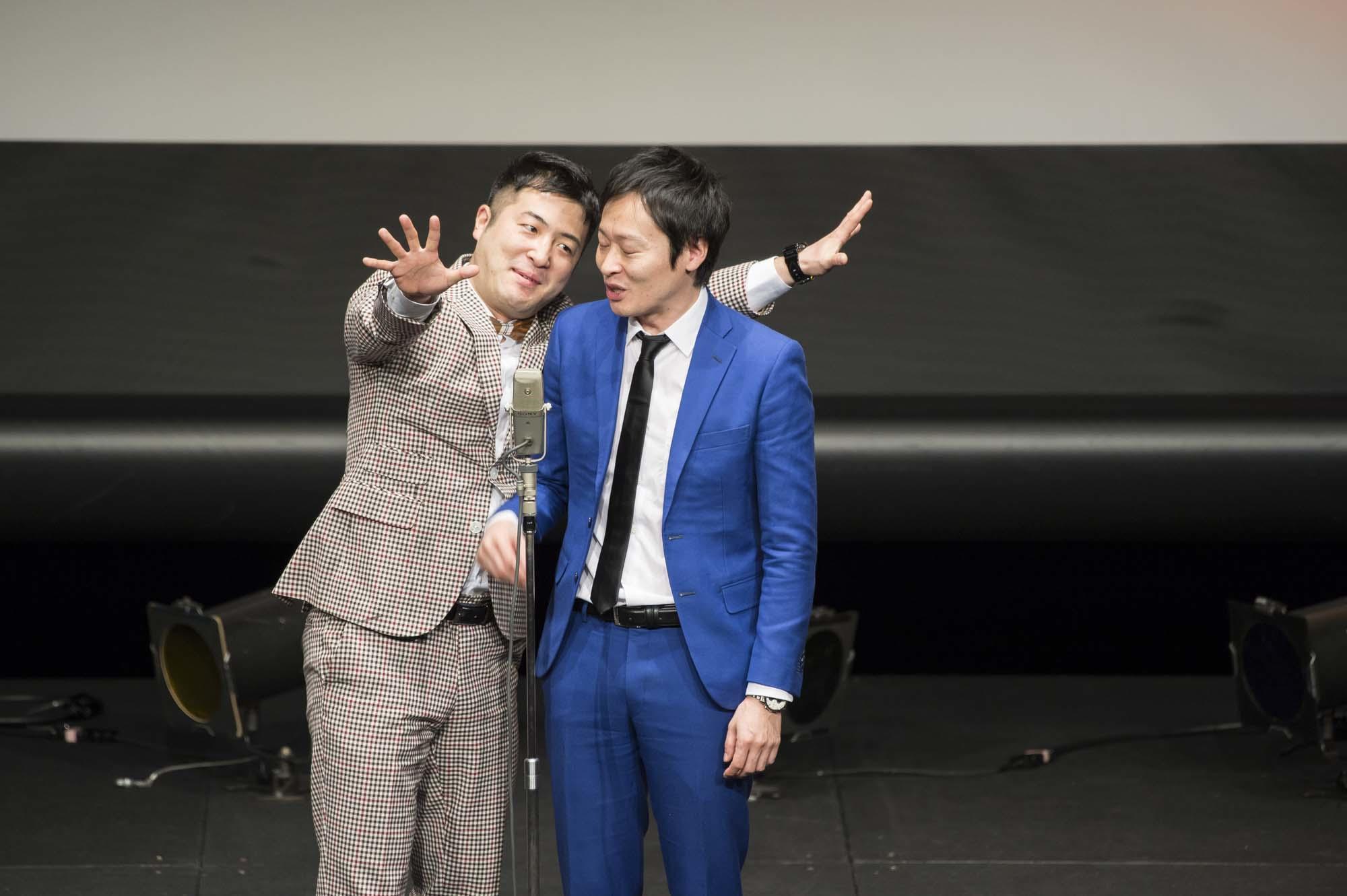 http://news.yoshimoto.co.jp/20171110182827-005981c9735c040b145318c53b62b0715e530328.jpg