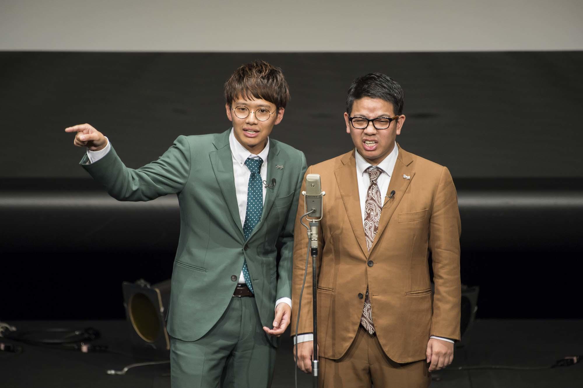 http://news.yoshimoto.co.jp/20171110182854-63ded9eefd5d3ff3b8b1c1acc7b892aed139d64c.jpg