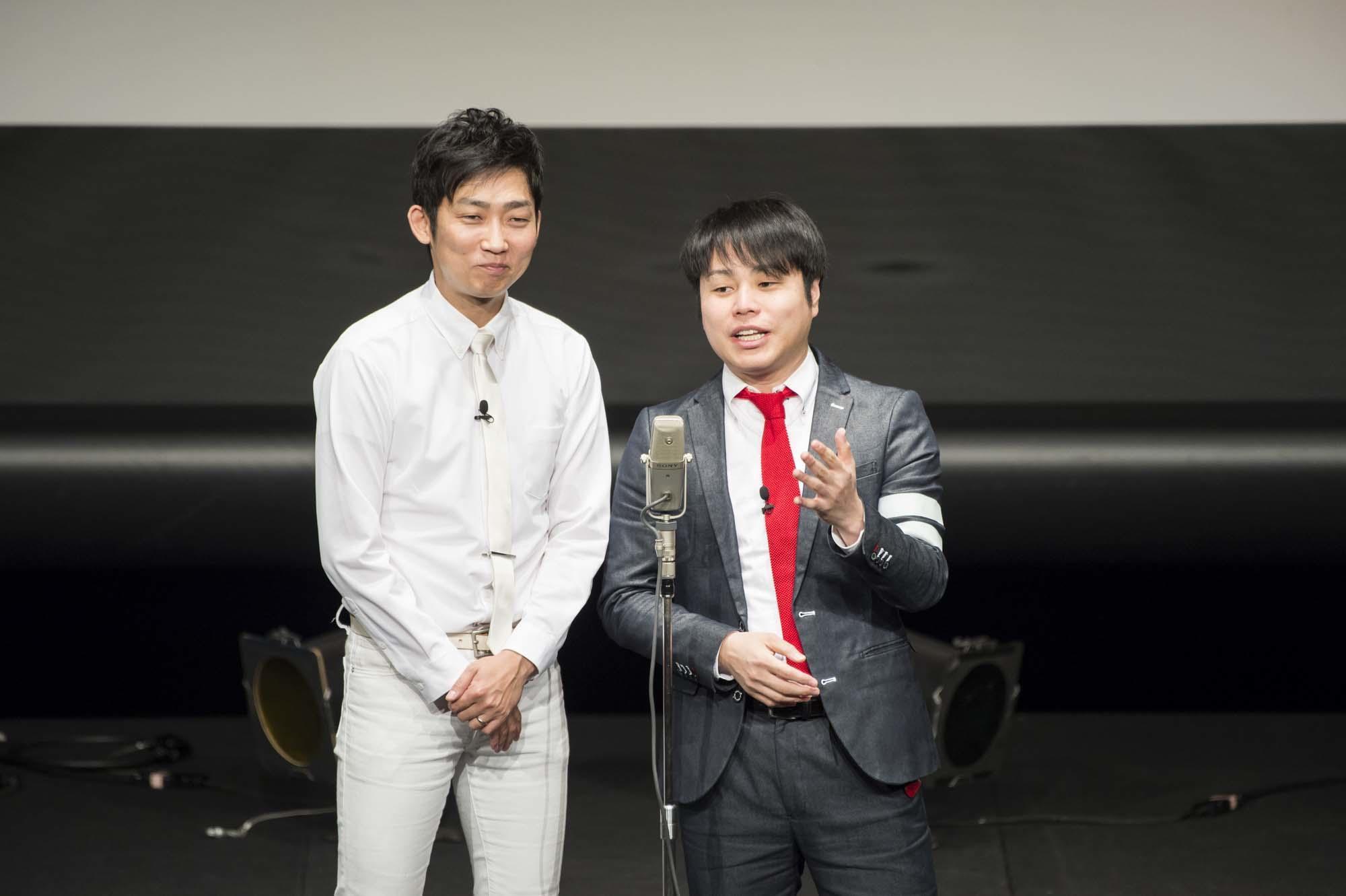 http://news.yoshimoto.co.jp/20171110182958-c438c2eab08b160544fd2049ad7714ea3c1538f7.jpg