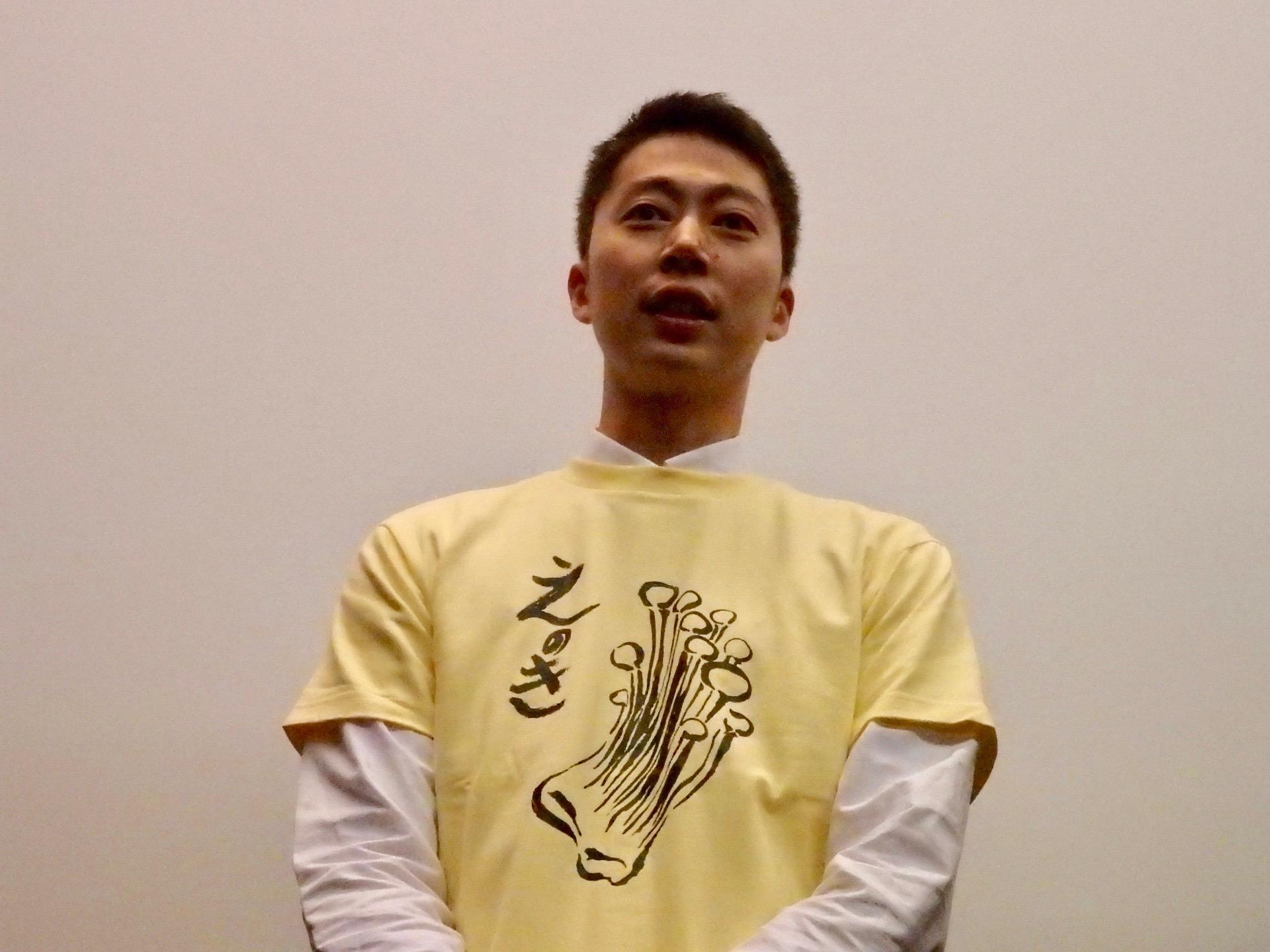 http://news.yoshimoto.co.jp/20171112001827-4d984ad607bb8601e423093ff9b634aae2b37cd4.jpg
