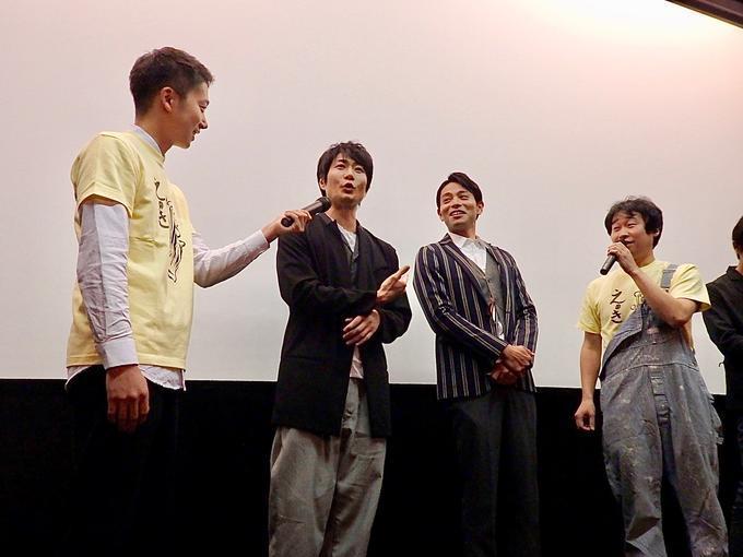 http://news.yoshimoto.co.jp/20171112001949-2492c3eed72547f12b82d98b5cfe13f68b9000f7.jpg