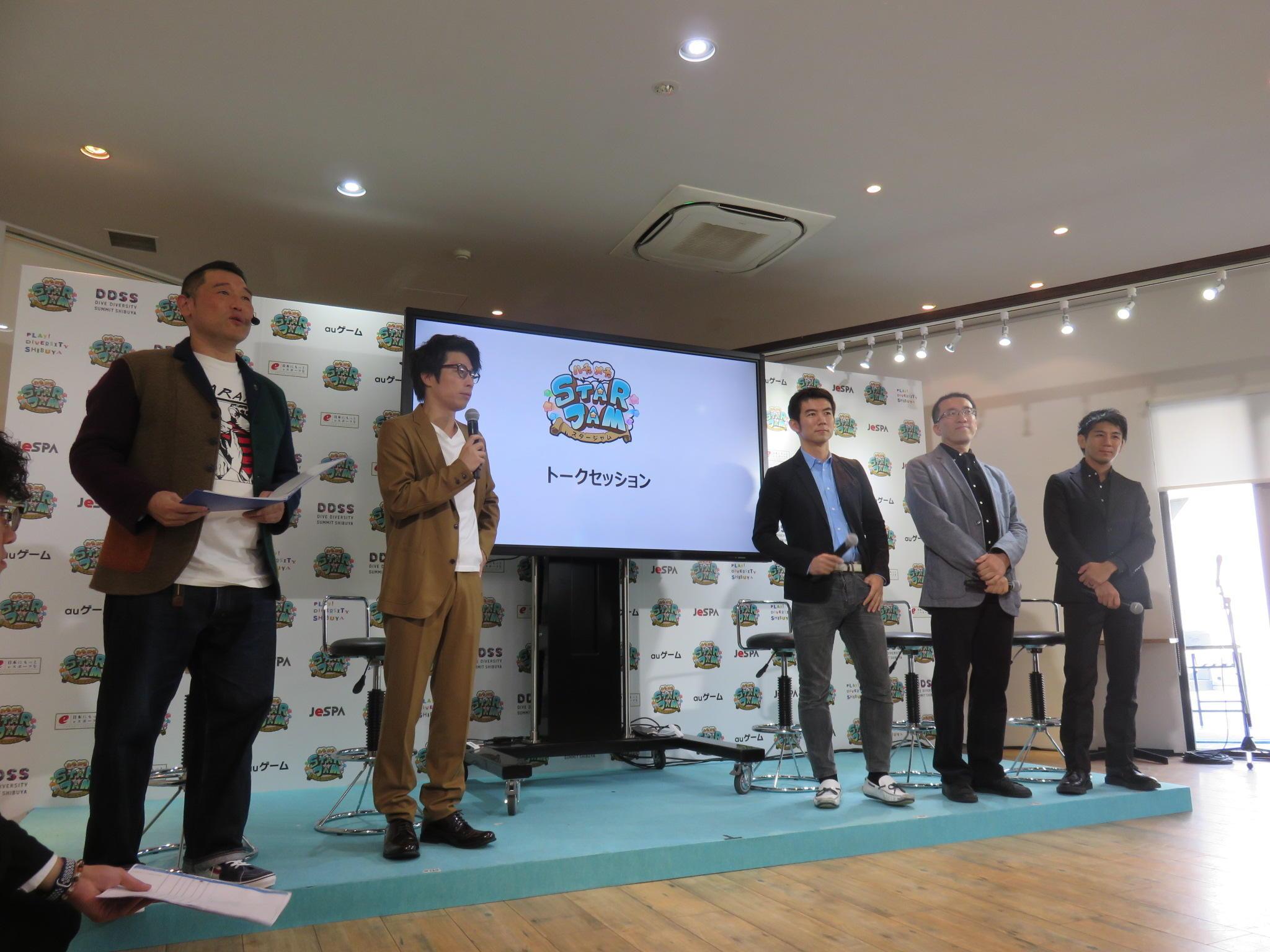 http://news.yoshimoto.co.jp/20171112005205-2a0163ba1208ee0d32af9d6ff23e5c5ee3963b63.jpg