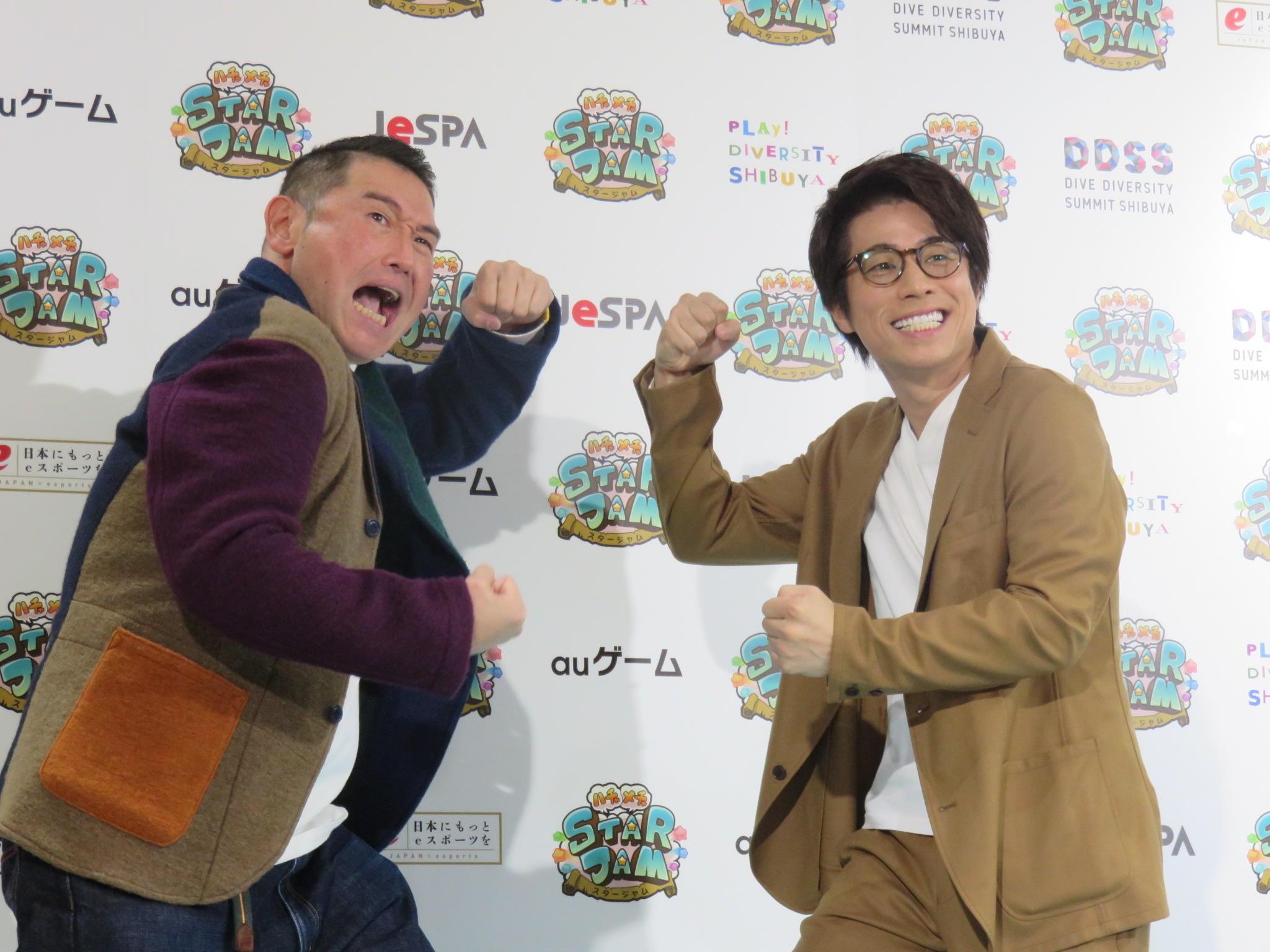 http://news.yoshimoto.co.jp/20171112005356-36b0cbde0bad8e2884dbc052c4f901f321f2e778.jpg