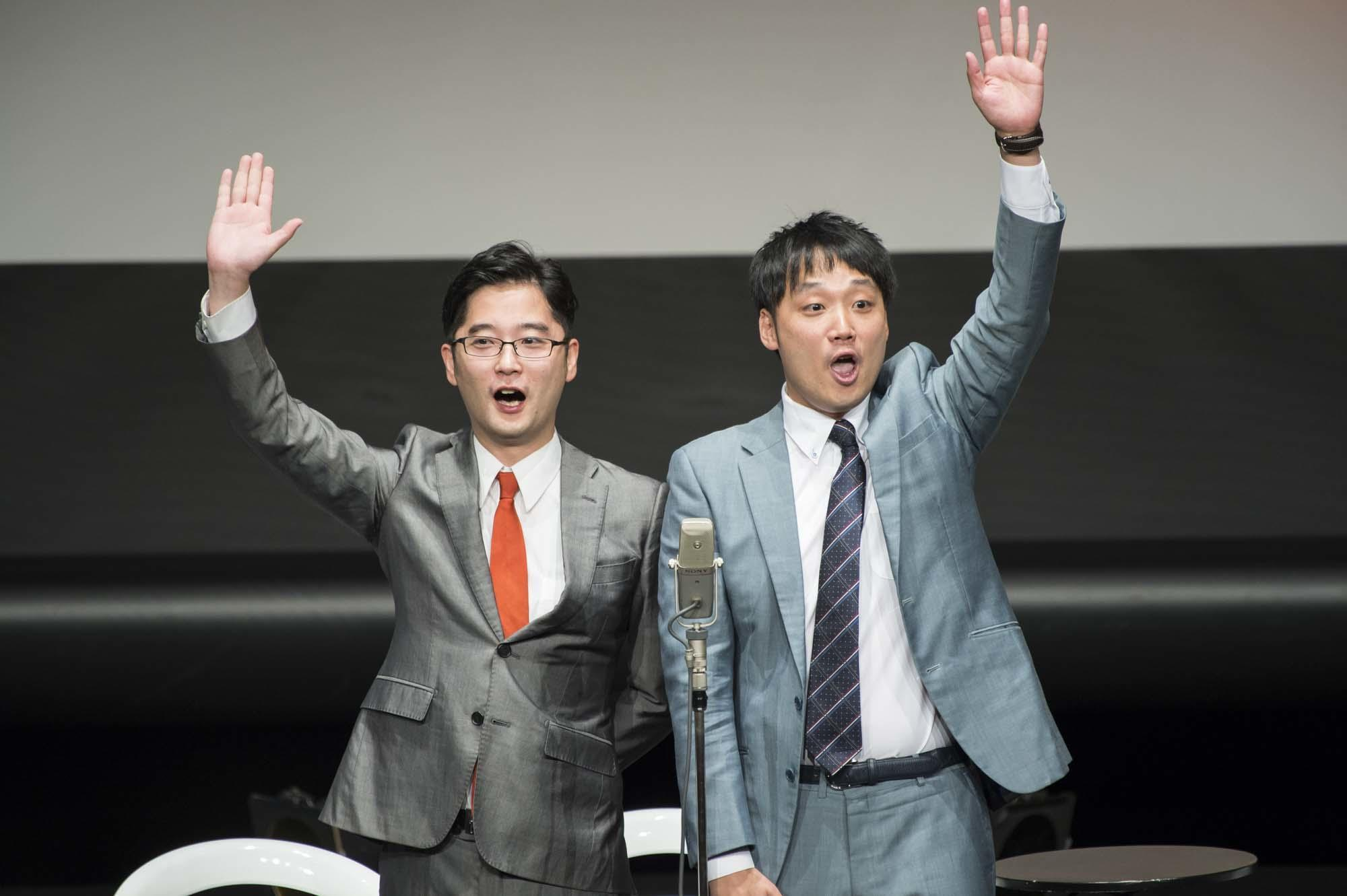 http://news.yoshimoto.co.jp/20171112013342-0672cac064fd74f7269ae5c7005a0f3dcc88df5b.jpg