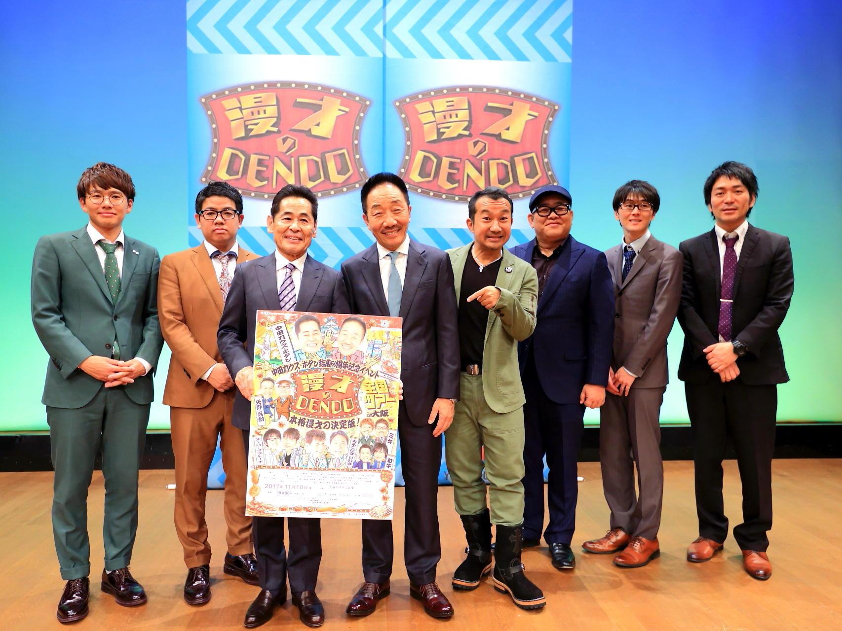 http://news.yoshimoto.co.jp/20171112095013-dfa238dd217f7ce7f8adfc1c65b8912e392bd366.jpg