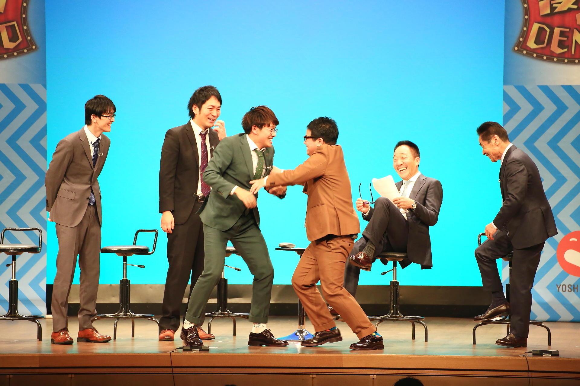 http://news.yoshimoto.co.jp/20171112095313-c0e2917e1b7f04440dd69f30beb15cd78407057b.jpg