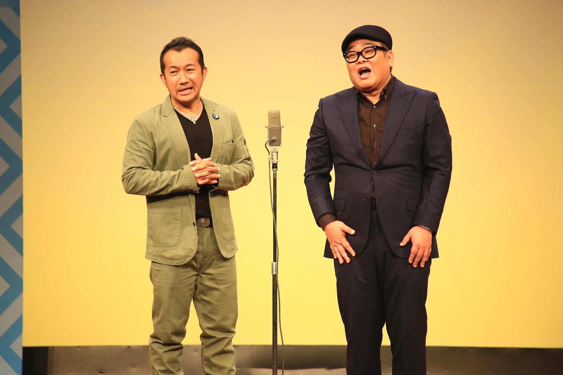 http://news.yoshimoto.co.jp/20171112095706-2a19ec26844309adacc953aa254957a3faeade10.jpg