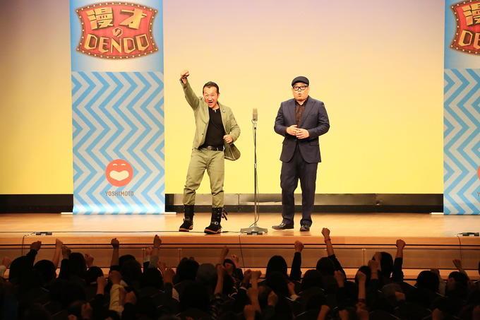 http://news.yoshimoto.co.jp/20171112095712-3e35b33fa7ec8079e7a0a0dbed2a29052b10a20a.jpg