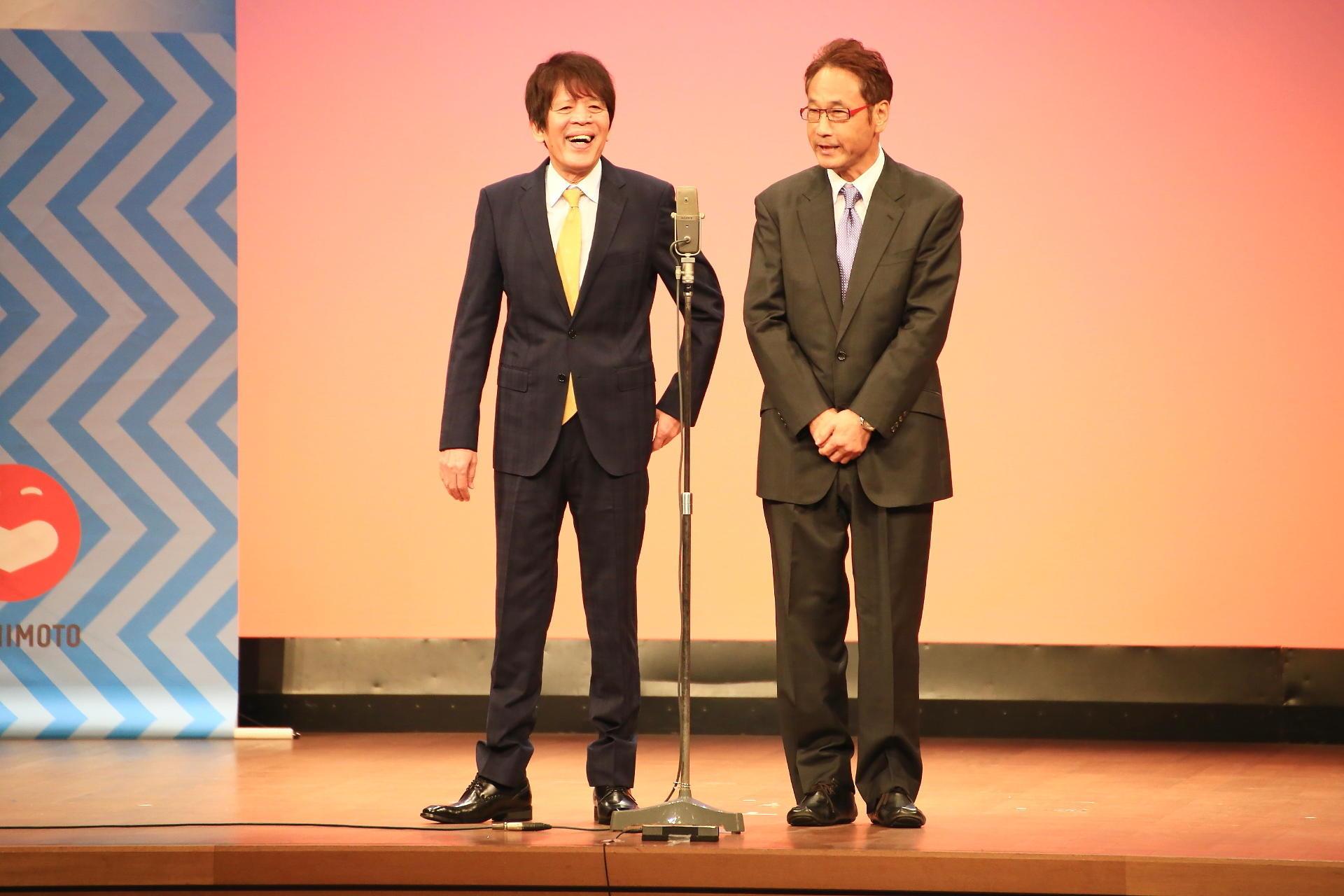 http://news.yoshimoto.co.jp/20171112095847-bd1cc3c29f466c34e01f1cc3e0c6841a7db3ebeb.jpg