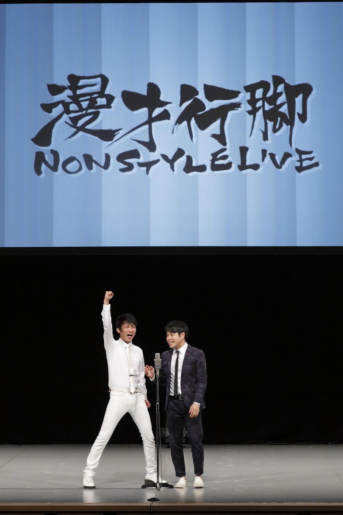 http://news.yoshimoto.co.jp/20171112123732-b06f5b81a11dfa7d54d58bed0afc1c58e525f643.jpg