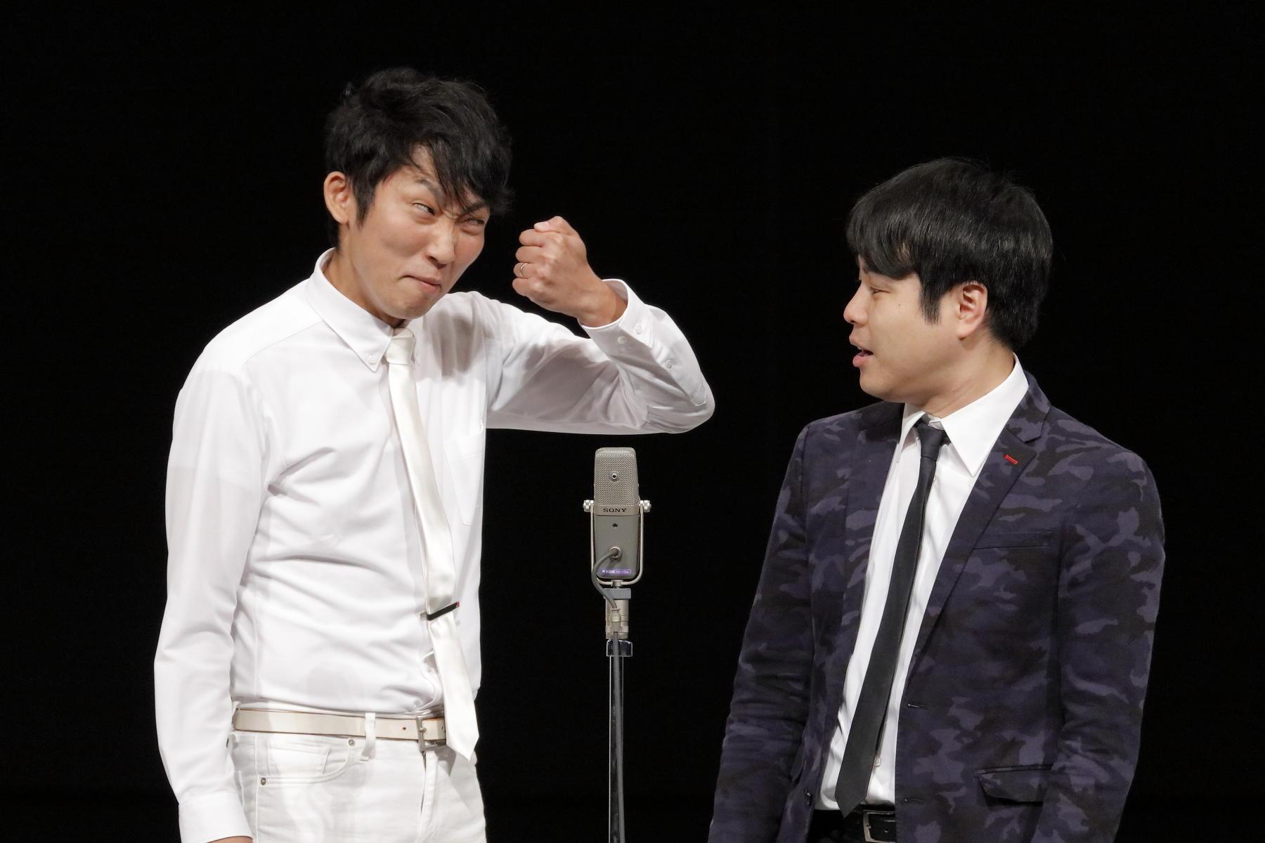 http://news.yoshimoto.co.jp/20171112123744-1c611aa7164fed617f50b1c6d911229eb7cd0780.jpg