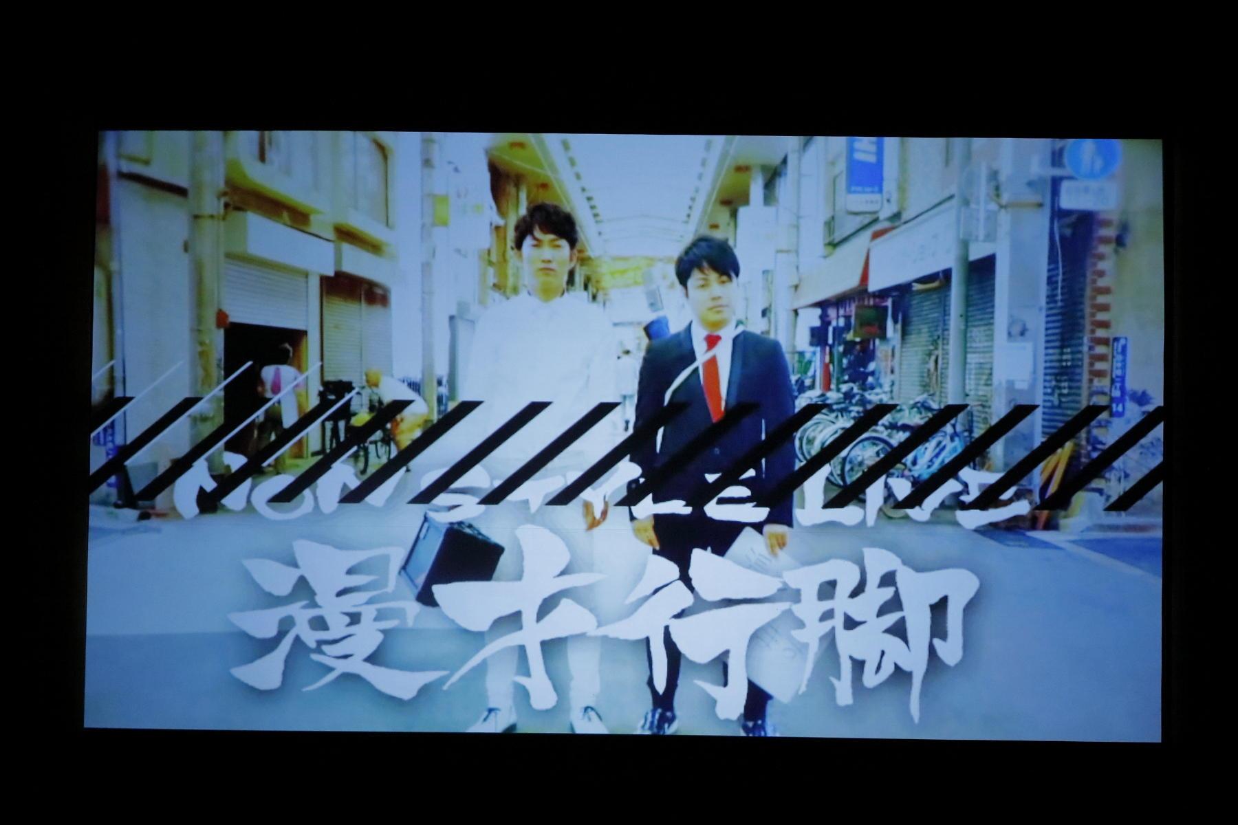 http://news.yoshimoto.co.jp/20171112123917-92ad09fa6ee2f890d5bcacd408f82386de2ba6ec.jpg