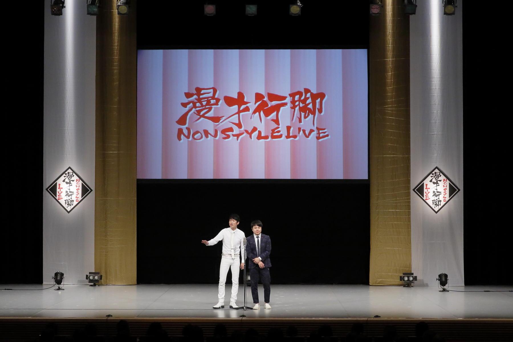 http://news.yoshimoto.co.jp/20171112123950-b2ce78a0219e98573784b7eba8acea7b26760507.jpg