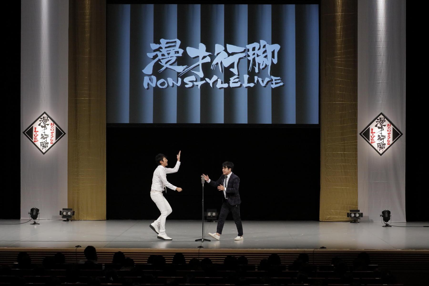 http://news.yoshimoto.co.jp/20171112125824-f55052a0e02cd8f5c1bc460c54cd00e52442c4b2.jpg