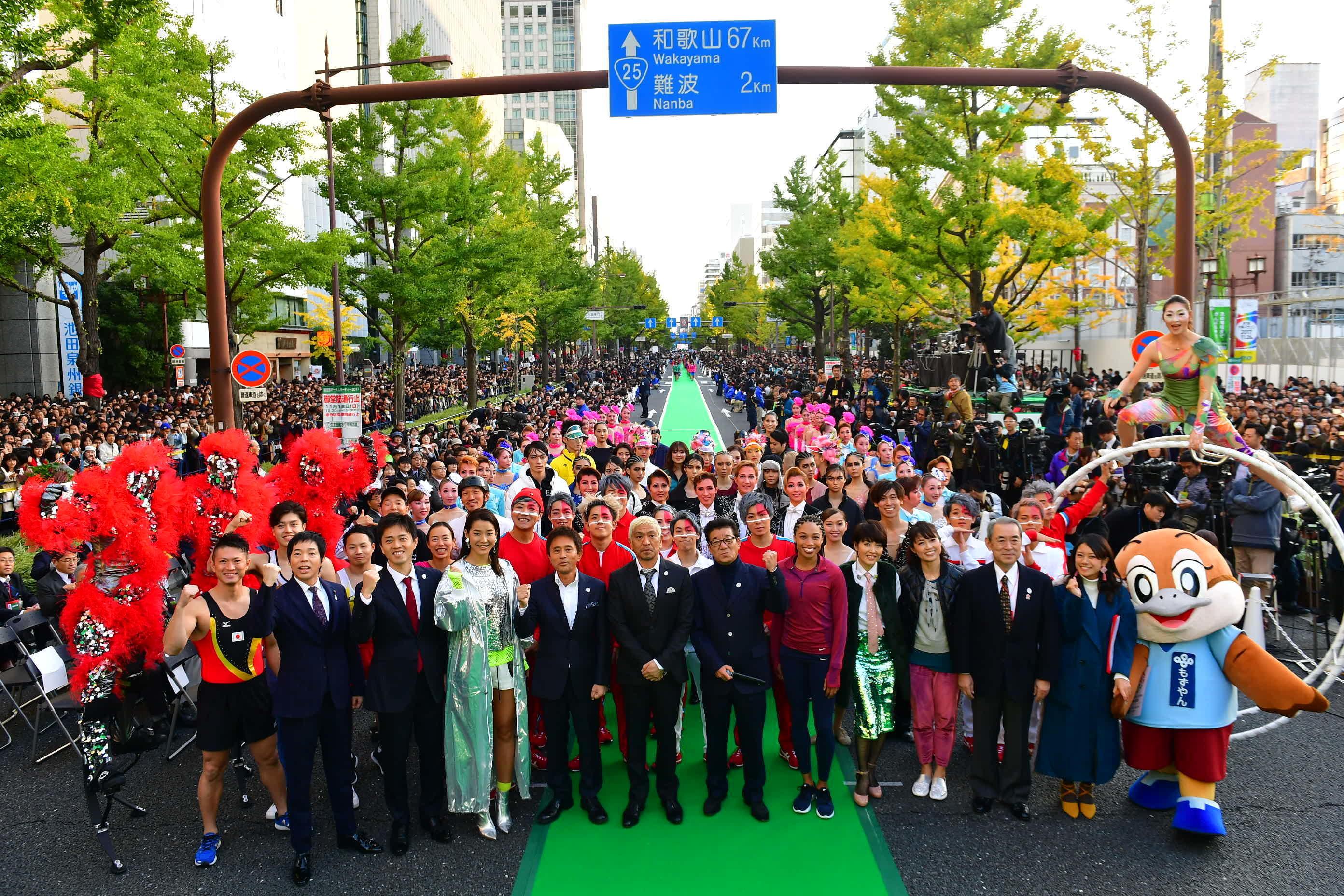 http://news.yoshimoto.co.jp/20171112221732-54199d8582ada406b4b02a1e169c77ad3052d9cc.jpg